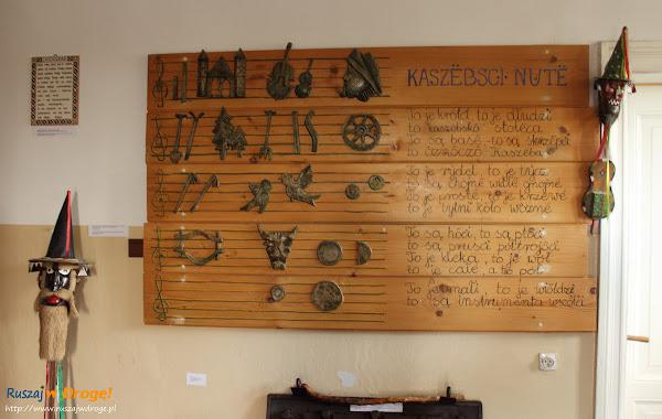 Muzeum Kaszubskie w Kartuzach - ekspozycja regionalna kaszubskie nuty