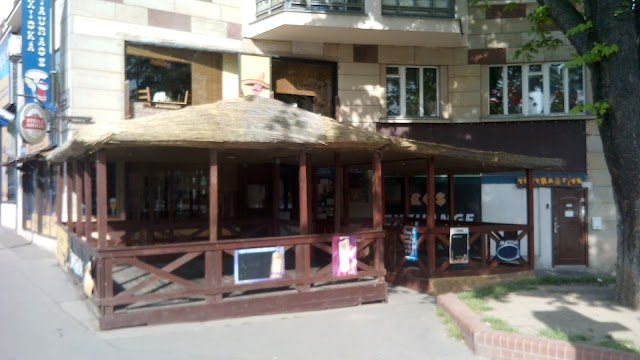 Café Fiesta
