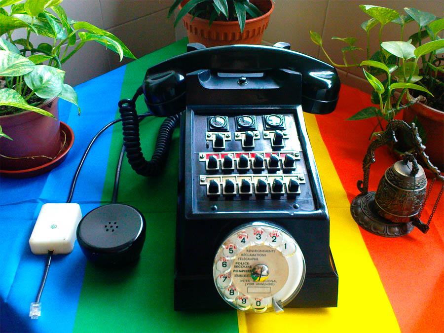 хотелось фото найденного телефона из прошлого известно, недавнего времени