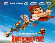 فيلم Hoodwinked Too! Hood vs. Evil مدبلج