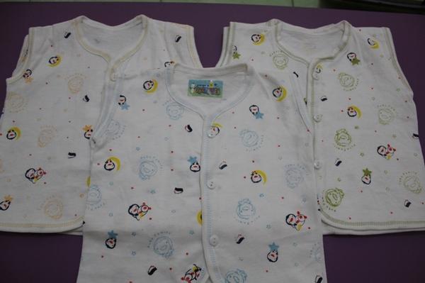Baju Bayi Tanpa Lengan
