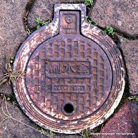 制水弇ハンドホール蓋