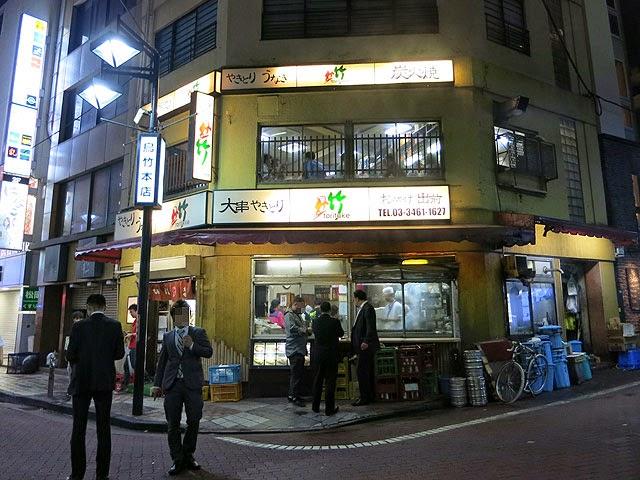 鳥竹本店@渋谷