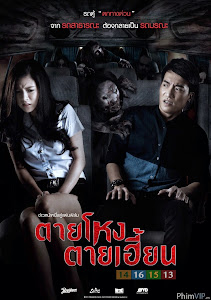Âm Hồn Bất Tán 2 - Still 2 poster