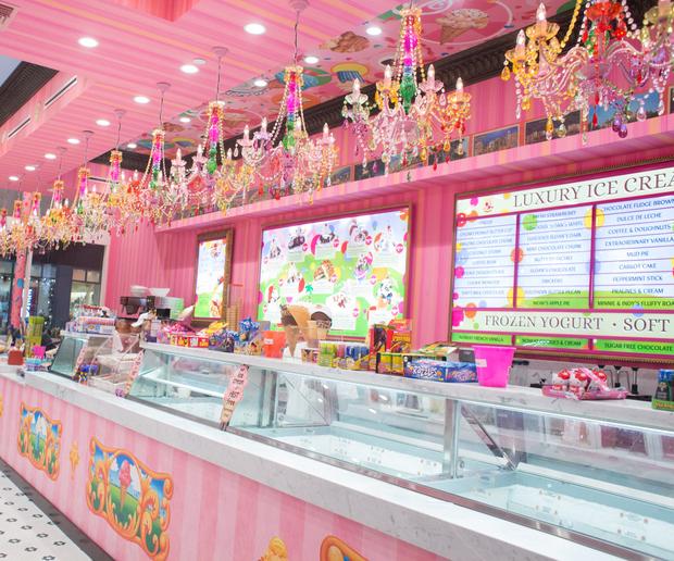 Sloan S Ice Cream