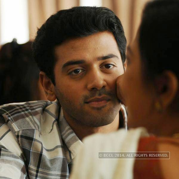 Ashwin Kakumanu in a still from the movie Megha.