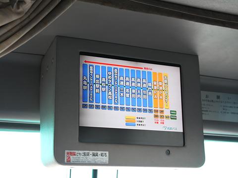 名鉄バス「名古屋~高松線」 2607 高速バス表示ガイドライン1