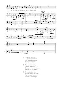 """Песня """"Пляска медвежат"""" Музыка Е.А. Гомоновой: ноты"""