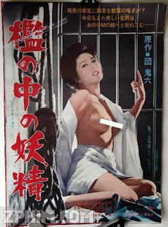 Cổ Tích Trong Nhà Giam - Fairy in a Cage (1977) Poster