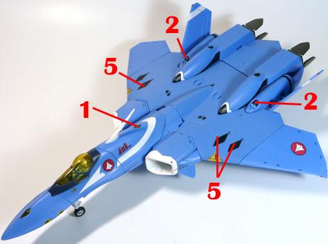 Macross Dynamite 7 VF-22S Sturmvogel II Maximilian Jenius Custom Armament weapon position