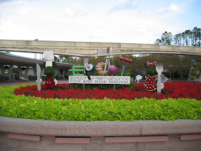 Disney 2004: Epcot