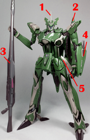 Macross Frontier VF-27 VF-27γ Gamma Lucifer Grace O'Connor Armament weapon position