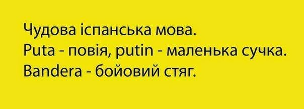 Шансы на мирное разрешение конфликта в Украине пока есть, - глава администрации Путина - Цензор.НЕТ 8704