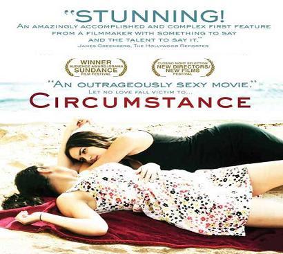 فيلم Circumstance للكبار فقط