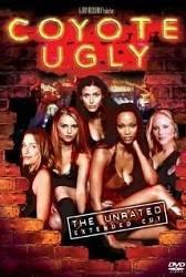 Coyote Ugly Unrated - Kẻ vô lại xấu xí