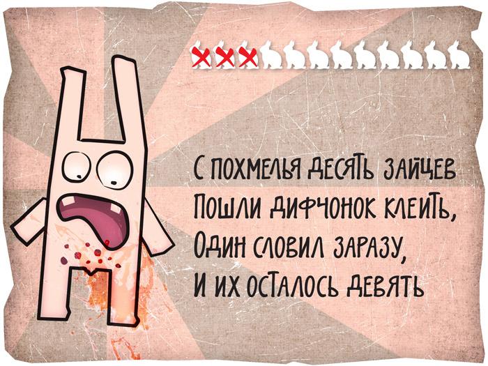Шестеро знищених і четверо поранених терористів, у нас жодної втрати: волонтер Мисягін повідомив про розгром ДРГ ворога на Донбасі - Цензор.НЕТ 4884