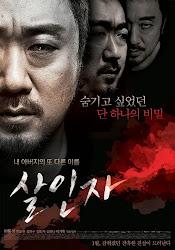 The Murderer - Tên sát nhân