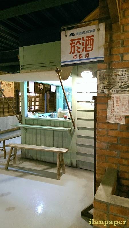 虎牌米粉 一起回到那個年代 宜蘭觀光工廠 宜蘭報報