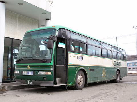 道南バス「高速ペガサス号」 345