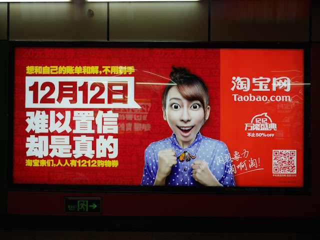 ad for 12-12 sale at Taobao with excited looking person