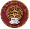 Цейлонский чай Млесна