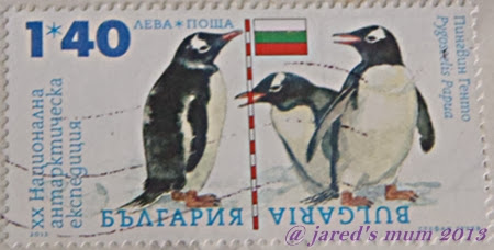 stamps, Canada, Bulgaria, animals stamps