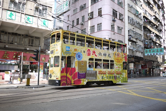 Hong Kong tram with Liu Shen Wan advertisement