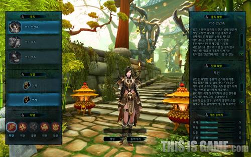 Những hình ảnh cận cảnh về MMORPG ASTA 2