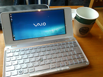 VAIO type PにArch Linuxをインストールする その2