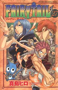 fairy tail tomo 27