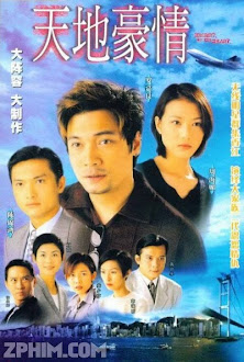Bí Mật Của Trái Tim - Secret of the Heart (1998) Poster
