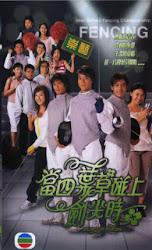 Hearts Of Fencing TVB - Kiếm thuật tinh túy