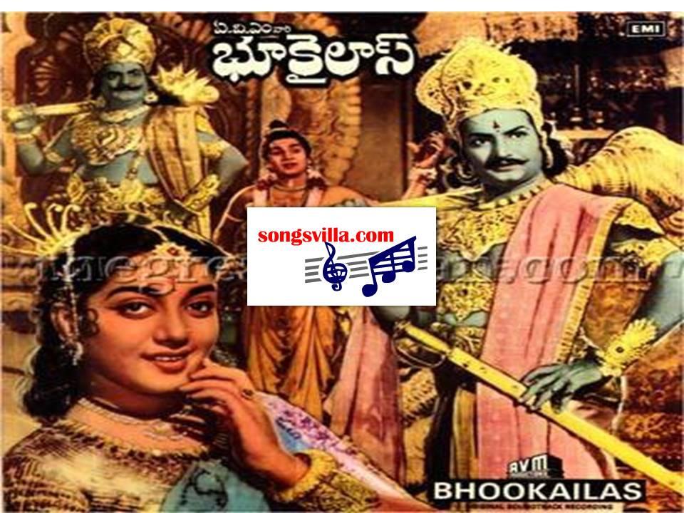 ghantasala telugu movie songs