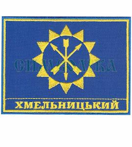 Прапорець міста Хмельницький