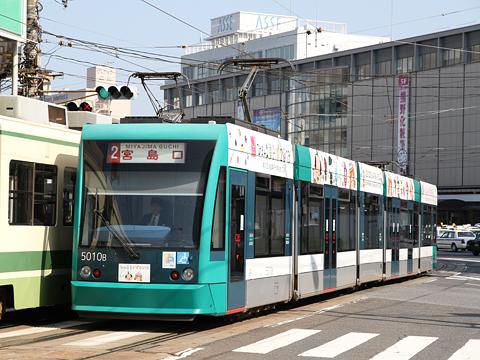 広島電鉄 5010形「グリーンムーバー」