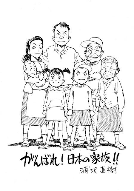 Billy Bat characters, by Naoki Urasawa