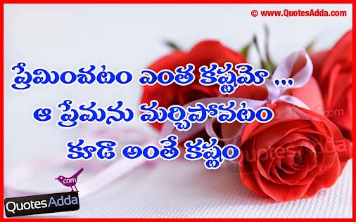 Love Breakup Quotes Images In Telugu Vinny Oleo Vegetal Info