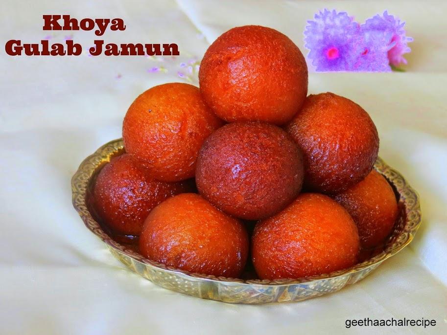 Khoya  Gulabjamun