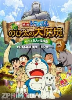 Doraemon: Nobita Thám Hiểm Vùng Đất Mới - Doraemon: Nobita and the Haunts of Evil (2014) Poster