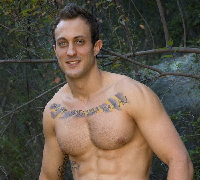 Delicious Young Guys: Geremias