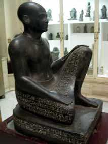 Goddess Belit Seri Image