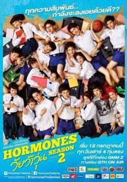 Tuổi Nổi Loạn Phần 2 - Hormones Season 2