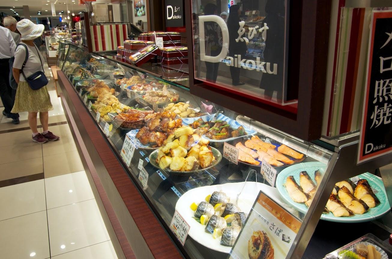 ひまわりライス:東京:お弁当お惣菜のマコト