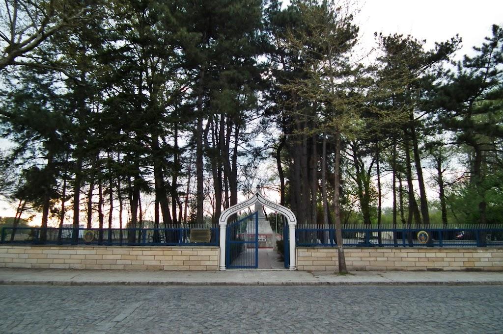 Balkan Şehitleri Anıtı