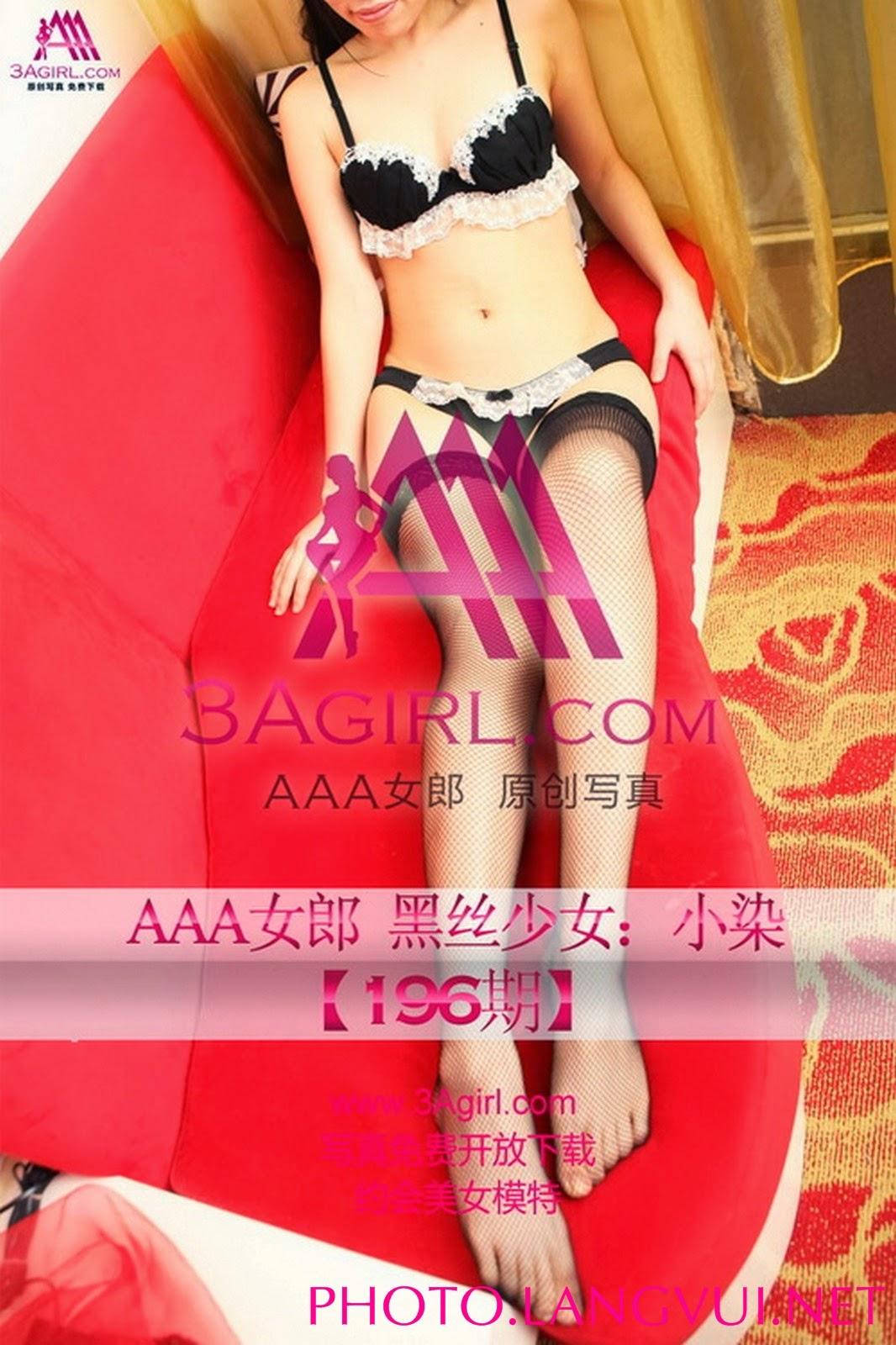 3Agirl AAAgirl No-196