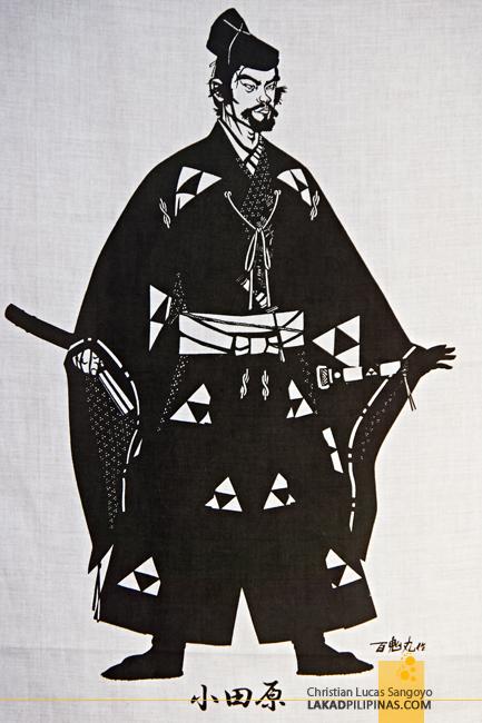 A Souvenir at Kanagawa's Odawara Castle