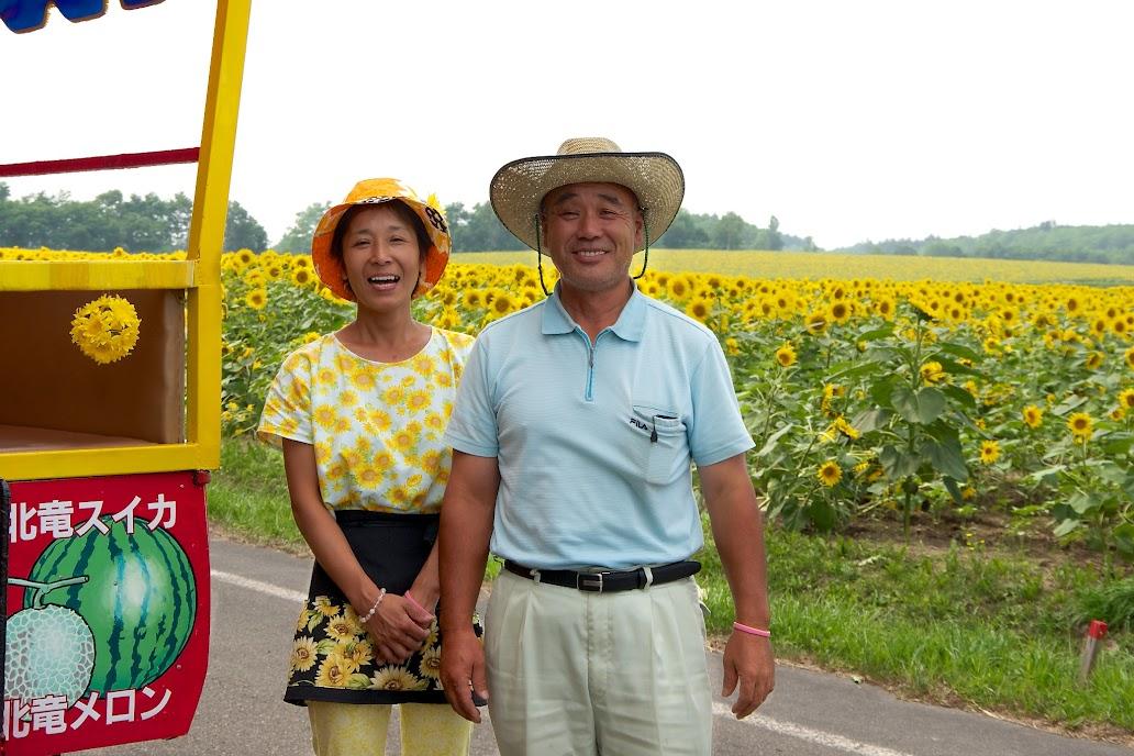 伊藤秀司(55)・久子(43)ご夫妻