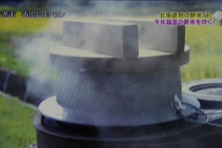 特別栽培米・おぼろづき(北海道北竜町産)の新米が満天☆青空レストランで紹介されました