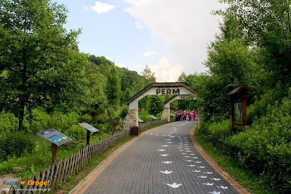 bałtów jura park  - ścieżka edukacyjna