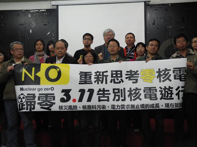 民間團體於24日發布311廢核遊行訊息,上百個民間團體號召民眾為廢核上街頭。(圖文:廖靜蕙)
